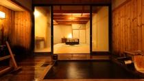 【貸切露天風呂/檜】草津の湯を心ゆくまで堪能できるお座敷付き貸切風呂。