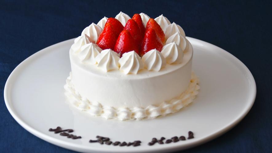 ホテルオリジナルケーキ ※要予約