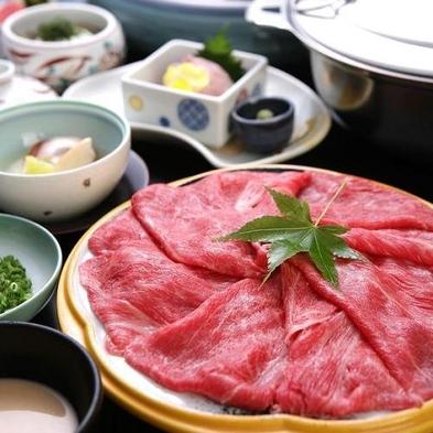 【楽天スーパーSALE】30%OFF☆飛騨牛180gの『飛騨牛しゃぶ会席』プラン