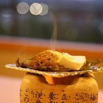 郷土料理「朴葉味噌」(朝食の一例)
