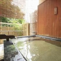 仙人の湯・露天石風呂