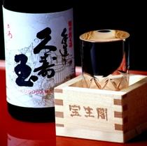 飛騨高山の地酒
