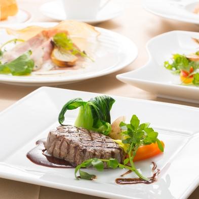 【カップル】ふたりの時間をのんびり過ごす★イタリアン・和食から選べるディナー!乾杯ドリンク無料