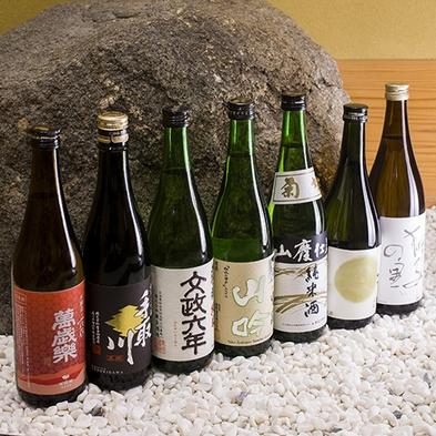 【楽天トラベルセール】★加賀の味力がぎゅっと詰まった季節の会席料理!上品な味わいに舌鼓