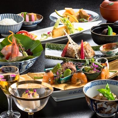 【和食会席】グレードアップで味わうごちそう会席。多彩な旬食材と地酒を堪能。料理長こだわりの品々を