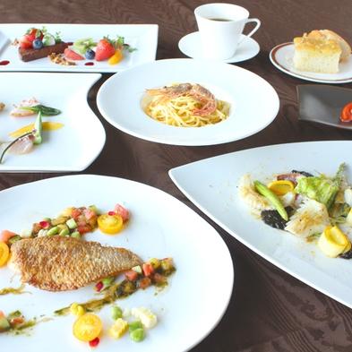 【イタリアン】日本海の魚介をイタリアンで堪能!北陸自慢の魚介をふんだんに使用した贅沢プラン