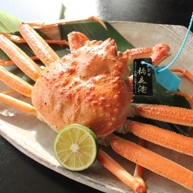 【タグ蟹一杯付き会席】食で感じる、北陸の冬。石川県産の加能蟹姿一杯&旬食材を使用した蟹会席コース