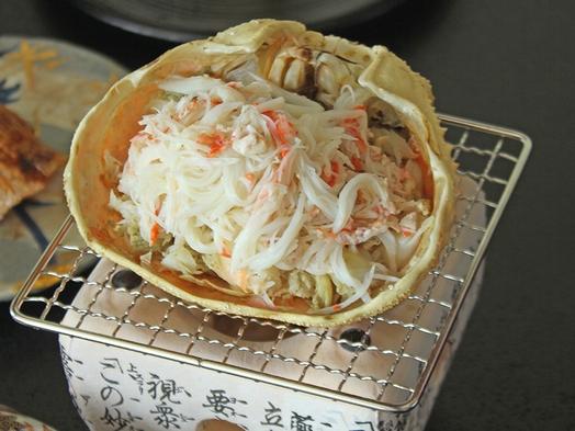 【タグ付蟹堪能会席】茹でて、焼いて、揚げて味わう。旨味と甘味がぎゅっと詰まったブランド「加能蟹」