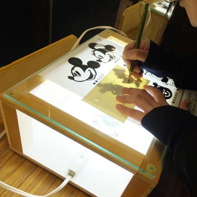 【30周年★ゆのくにの森】ガラス工芸・金箔はり・友禅型染めから選べる伝統工芸体験♪ホテルから約20分