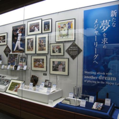 松井秀樹ベースボールミュージアム