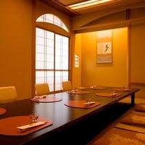 日本料理「竹翠」堀こたつ