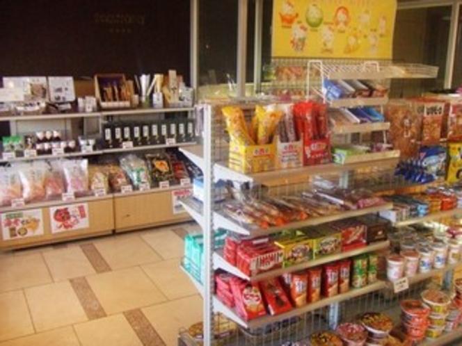売店(1Fフロント脇)