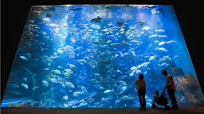 ◆◇◆家族旅行応援◆◇◆「男鹿水族館GAO」&「なまはげ館」入場券付宿泊プラン