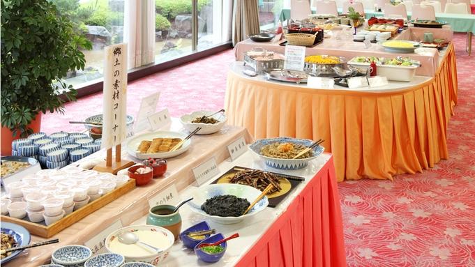 【秋冬旅セール】◆50歳からのおとなの宿泊◆当館自慢のきりたんぽと秋田の地酒をお楽しみください♪