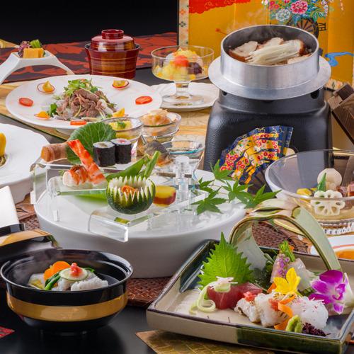 ◆飛騨美食会席◆
