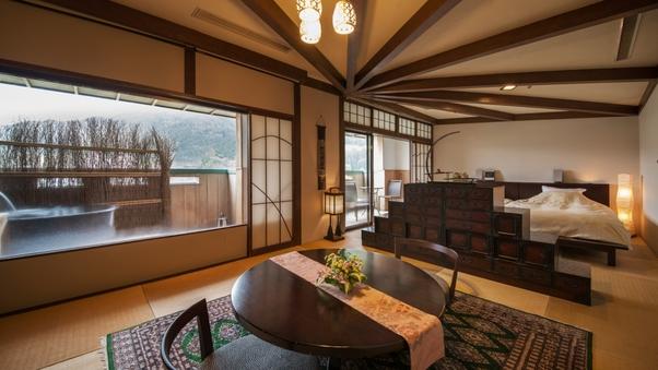 ◆天然温泉◆露天風呂付客室〜全室川側〜