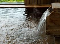 大自然から湧き出るph9.8の天然温泉