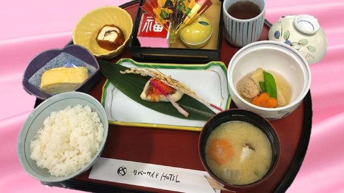 【大晦日×二食付き】夕食は彩会席、朝食は「おめでたいおせち風」でご用意!