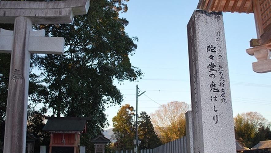 *念佛寺/陀々堂【五條市】鬼走りは毎年14日に開催される500年以上続く奇祭。