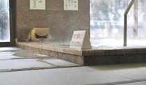 *■金剛の湯は畳敷き■足元の滑り防止や、畳の香りを楽しみながら満喫してください。