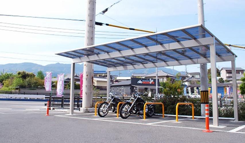 *屋根付きバイク駐輪場5台あり(無料)☆高野山のツーリング帰りに最適です!