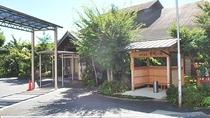 *別館「金剛の湯」はホテル併設の建物です。日帰り温泉も営業中。時間は10:00より