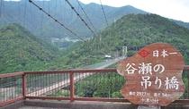 *谷瀬の吊り橋【十津川村】日本最長の生活用鉄線の吊り橋。長さは約300m弱