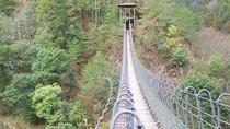 *黒滝吊橋【黒滝村】近辺には日帰り温泉や公園、キャンプ場などがあります☆車で約40分