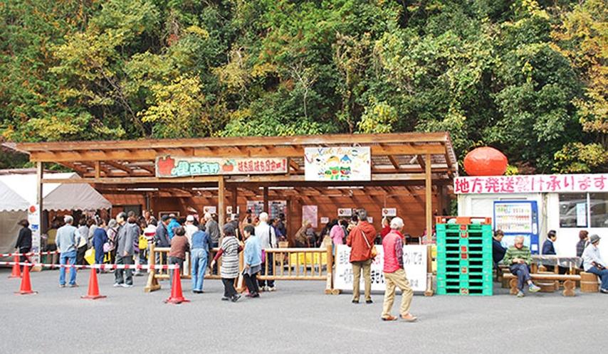 *【11月】五條市西吉野の選果場。毎年11月末には「柿の里まつり」が開催されます♪