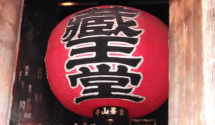 *金峯山寺本堂【吉野町】仁王門と共に世界文化遺産に登録