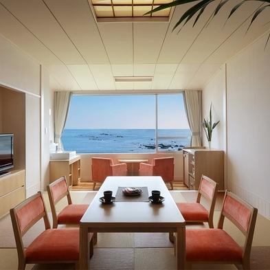【素泊まり】 自由気ままなぶらり旅☆ 観光やビジネスにも最適! シンプルな素泊まりプラン