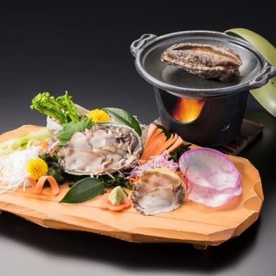 【アワビ】 ☆選べる調理法★ 磯の香りいっぱいの鮑付き! 郷土料理バイキンググルメコース