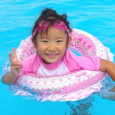 【早期割30】夏だ!プールだ!おでかけだ!夏休みの家族旅行♪大人気ファミリーバイキングプラン さき楽