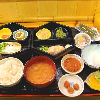 1階うまいっしょ!2食付きプラン【刺身・生姜焼き・ホッケ焼き★選べる夕食&和洋選べる朝食】