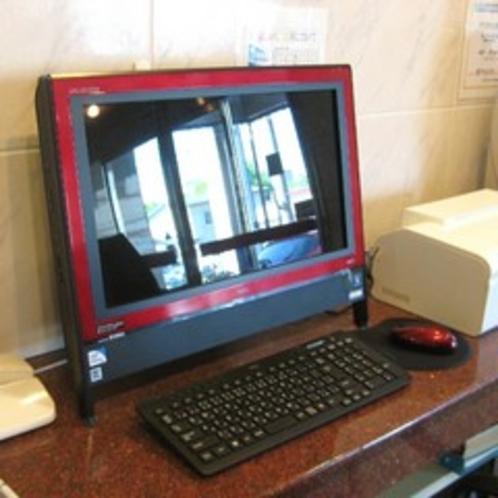 ロビーパソコンは無料で使用可!インターネットも接続無料!