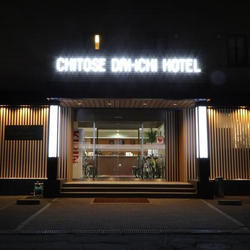 ホテル外観 エントランス 夜