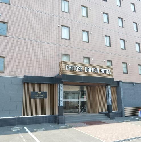 ホテル外観・エントランス