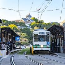 熊本市内を結ぶ路面電車。最寄り駅の「田崎橋」駅~当館へは徒歩約15分。1日乗車券もあり観光に便利!
