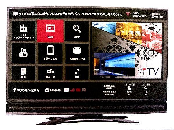 VOD SiTV