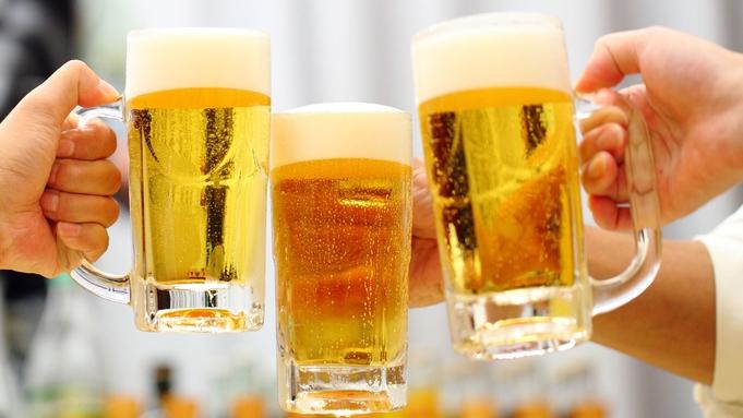 ■90分飲み放題付■2名様からの宴会プラン<酔い心地コース>