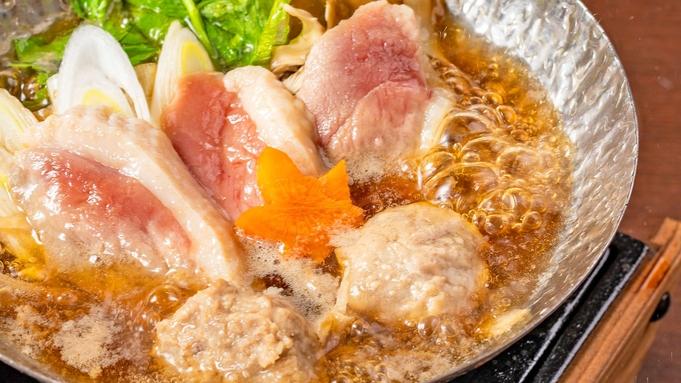 冬のご宝美膳【こぼれイクラ升飯&鴨鍋】を堪能♪プラン
