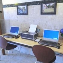【PCコーナー】無料インターネットコーナー パソコン・プリンターをロビーにご用意しております。