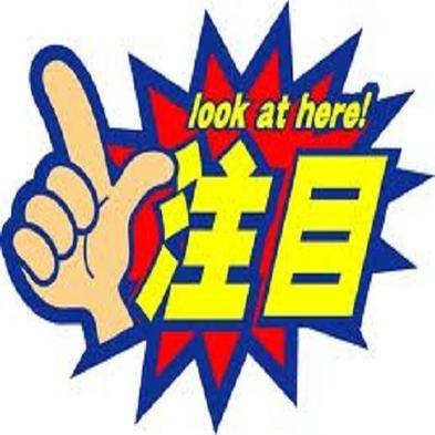 クラブサンカントポイント5,000ポイント付プラン★【全室デュベスタイル・無線LAN対応】