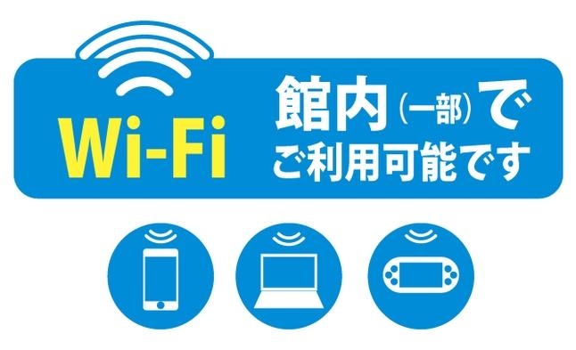 ツインルーム(禁煙)◆駐車場無料 【プラズマクラスター完備・全室デュベスタイル・無線LAN対応】