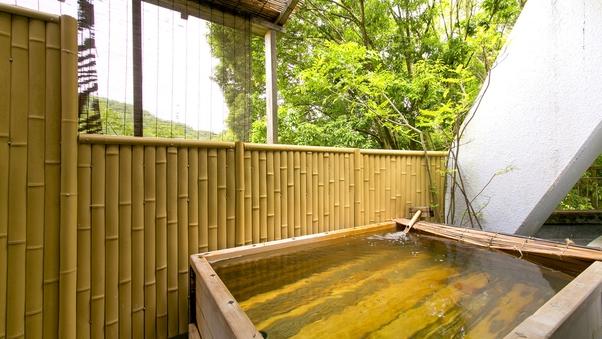【限定1部屋のみ!】露天風呂付客室でプライベート湯