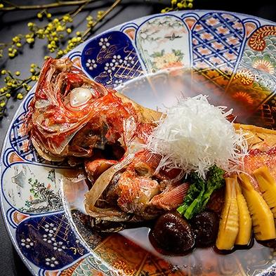 【秋冬旅セール】金目鯛まんぷくプラン<1泊2食付>