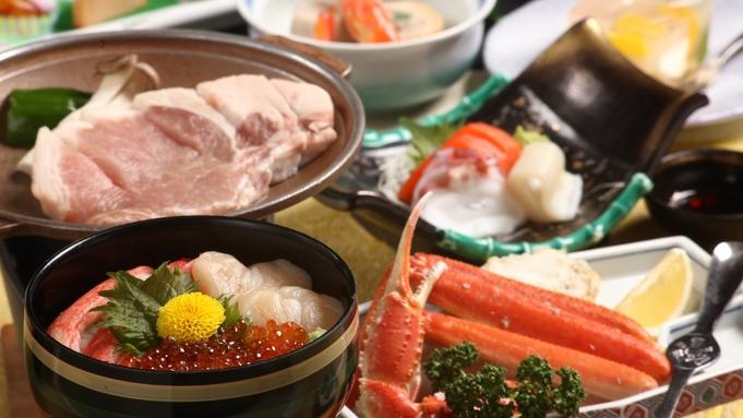 【ポイント4倍】おススメ♪奥入瀬ガーリックポーク&海鮮三色丼プラン【巡るたび、出会う旅。東北】