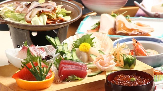 ♪海鮮刺身盛り&八戸郷土料理いかのぽんぽん陶板焼きプラン【ポイント4倍】