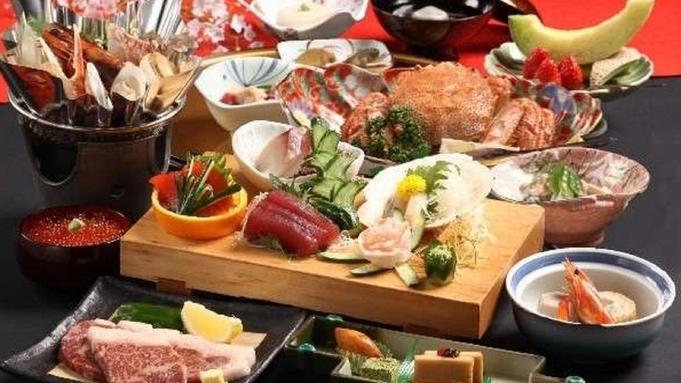 豪華A5ランク十和田湖和牛&毛蟹をWで味わう贅沢プラン【楽天スーパーポイント4倍】