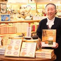 本日のお茶菓子は売店で販売中です
